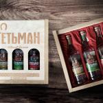 Подарочный набор «Гетьман»