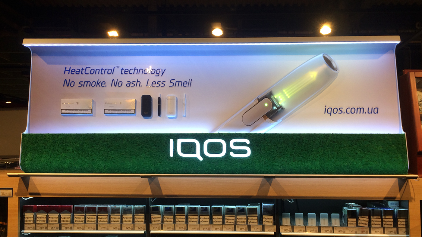 Iqos_panel